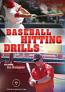 Baseball Hitting Drills DVD or Download - Free Shipping