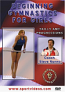 Beginning Gymnastics for Girls - Free Shipping