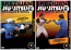 Brazilian Jiu Jitsu Techniques and Tactics 2 DVD Set