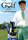 Great Golf Drills Vol 1- The Swing DVD with Coach Dr. Gary Wiren