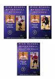 High School Basketball DVD Set - Free Shipping