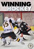 Winning Hockey: Goal tending DVD with Coach Richard Shulmistra